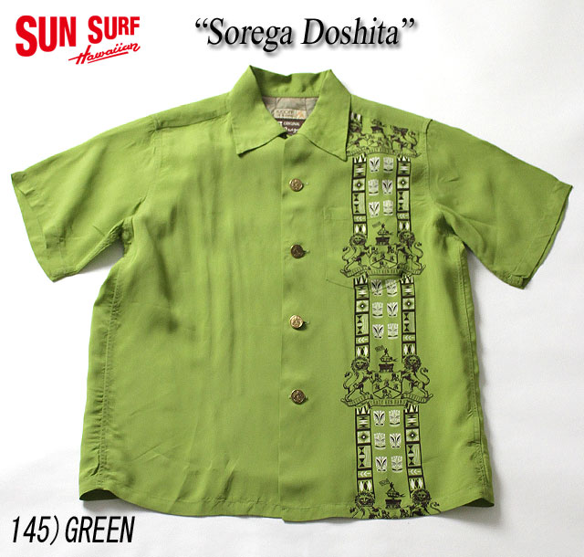 "No.SS35849 SUN SURF サンサーフKEONI OF HAWAII""Sorega Doshita"""