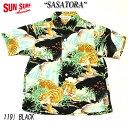 "No.SS32188 SUN SURF サンサーフSPECIAL EDITION""SASATORA"""