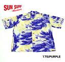 "No.SS37456 SUN SURF サンサーフS/S RAYON HAWAIIAN SHIRT""RESTING CRANES ON PINE TREE"""