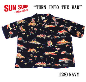 "No.SS37576 SUN SURF サンサーフSPECIAL EDITION""TURN INTO THE WAR"""
