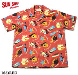 "No.SS37921SUNSURFbyMaskedMarvelS/SOPENCOTTONSEERSUCKEROPENSHIRT""UNDERTHESEA"""
