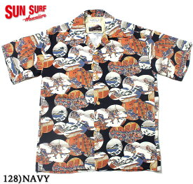 "No.SS37918 SUN SURF × 北齋SPECIAL EDITION""忠臣蔵討入"""