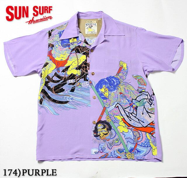"No.SS32951 SUN SURF サンサーフKEONI OF HAWAII""浮世水滸伝龍虎""by 杉村 篤"