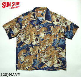 "No.SS38201 SUN SURF サンサーフSPECIAL EDITION""ONE HUNDRED TIGERS"""