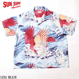 """No.SS38415 SUN SURF サンサーフSPECIAL EDITION""""THE EAGLE HAS LANDED"""""""