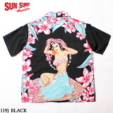 "No.SS38423SUNSURFサンサーフSPECIALEDITION""HULAGIRL"""