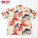 "No.SS38550 SUN SURF サンサーフSPECIAL EDITION""KARAJISHI BOTAN"""