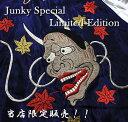 "No.TT14055JS JUNKY SPECIAL × TAILOR TOYOSPECIAL ORDER ACETATE SOUVENIR JACKET""般若&舞妓"""