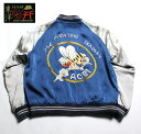"No.TT13922 TAILOR TOYO テーラートーヨーSOUVENIR JACKETSPECIAL EDITION""Seabees × Japan Map"""