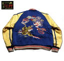 "No.TT13923 TAILOR TOYO テーラートーヨーSOUVENIR JACKETSPECIAL EDITION""Dragon & Tiger × Japan Map Print"""
