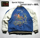 "No.TT14119 TAILOR TOYO テーラートーヨーSOUVENIR JACKETSPECIAL EDITION""JAPAN MAP × 般若"""