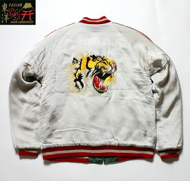 "No.TT14270 TAILOR TOYO テーラートーヨーACETATE SOUVENIR JACKETSPECIAL EDITION""Tiger Head & Eagle Print"""