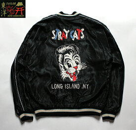No.TT14387 STRAY CATS × TAILOR TOYOSOUVENIR JACKETLIMITED EDITION