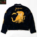 """No.TT14973 TAILOR TOYO テーラートーヨーVELVETEEN × ACETATE SOUVENIR JACKET""""KOSHO & CO"""" SPECIAL EDITION""""GOLD TIGER × WHIT…"""