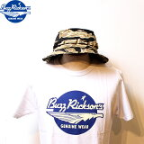 No.BR026219BUZZRICKSON'SバズリクソンズGOLDTIGERCAMOUFRAGEBONNIEHAT