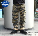 "No.BR40877 BUZZ RICKSON'Sバズリクソンズ""GOLD TIGER PANTS TYPE 2"""
