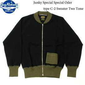 No.BR90208JSP BUZZ RICKSON'S × JUNKY SPECIALLIMITED EDITIONtype C-2 SWEATER TWO TONE