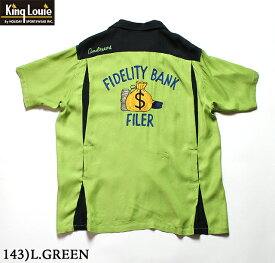"""No.KL38135 KING LOUIE by HolidayBOWLING SHIRT """"FIDELITY BANK"""""""