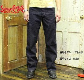 "No.SC41633 SUGAR CANE シュガーケーン11oz.""BLUE DENIM WORK PANTS"""