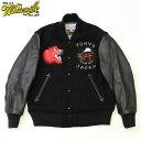"No.WV14737 WHITESVILLE × TAILOR TOYO30oz. Wool Melton Award Jacket"" TAILOR TOYO (RED TIGER) """