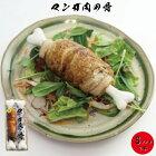 マンガ肉の骨Sサイズ2本セットレシピ付きマンガ肉漫画肉料理パーティー骨付き肉バーベキューBBQ