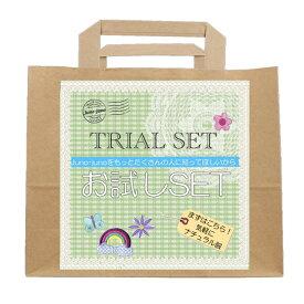 【メール便不可/同梱OK】ナチュラル服の「お試しSET」/まずはこちらでお試しください ナチュラル服の福袋がプチプライスで買える!!レディース 福袋