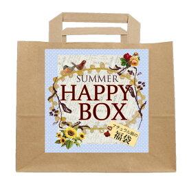 【メール便不可/同梱OK】「ナチュラル服の福袋」夏バージョン!大人かわいい全身コーデのナチュラル服が詰まったハッピーbox 素敵なナチュラル服をトータルコーデでお届け♪レディース 福袋