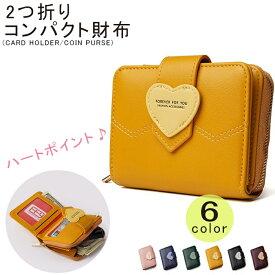 財布 レディース ハート 二つ折り 小銭入れ コインケース コンパクト ミニ コインパース