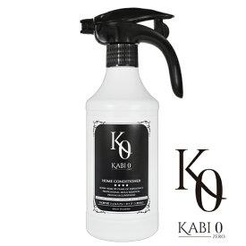 カビ取り カビ取り剤 【KABI0(カビゼロ)ジェルスプレー 350g】 強力タイプ 業務用の強さでカビを除去し 防カビ剤も配合されているプロ仕様のカビ除去剤 風呂 トイレ キッチン ゴムパッキンの頑固な黒カビに