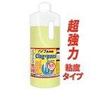 パイプ洗浄剤 クロッグパス(Clog pass) 粘度タイプ 1000g 髪の毛などの排水管詰まり取り用 業務用 超強力の溶かし …