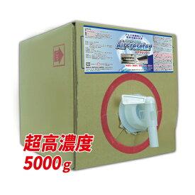 エアコン洗浄 エアリセッター 5000g 高濃度タイプ(20倍希釈可能)業務用 エアコンクリーナー 油落としクリーナー