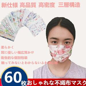 ゴムマスク 幅広 フィッティマスクの通販在庫あり状況!入荷販売店の最安値や裏表情報をご紹介!