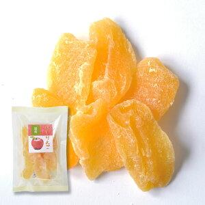 国産 ドライフルーツ りんご 90g お茶菓子 おかし ビタミン 食物繊維 林檎 リンゴ