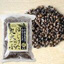 【つぶまる麦茶の増量版】石釜二度煎り はじけた丸大つぶ【国産】 390g(13g×30パック)☆つぶまる麦茶☆【麦茶】 ランキングお取り寄せ