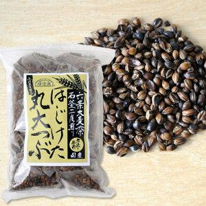 つぶまる麦茶の増量版 石釜二度煎り はじけた丸大つぶ 国産 338g(13g×26パック)☆つぶまる麦茶☆ 麦茶