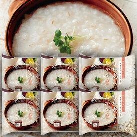 もち麦入りお粥 250g×6食セット カップ入りお粥 お粥 おかゆ 即席 レトルト 幸南食糧
