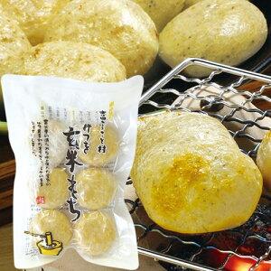 (国産玄米) 杵つき 玄米もち 6個入り玄米餅 餅 もち お餅 玄米 吉田ふるさと村