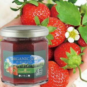 オーガニック ジャム いちご 180g たかはたファームジャム スプレッド いちごジャム 苺ジャム いちご イチゴ 苺 有機いちご