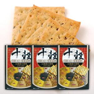 10種類の穀物クラッカー30枚入り×3個セット(1個あたり314円)《前田製菓》食物繊維、穀物、クラッカー、クッキー、お菓子