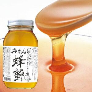 愛媛県 みかん蜂蜜 1180g 国産100%蜂蜜 はちみつ 蜜柑蜂蜜 国産
