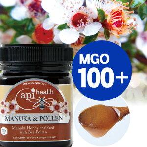 ビーポーレン入りマヌカハニー MGO100+ 250g ニュージーランド アピヘルス マヌカ蜂蜜 MANUKA 天然 はちみつ 花粉