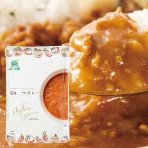 鶏キーマカレー 180g カレー 鶏肉 チキン レトルト 化学調味料不使用 保存食 非常食 秋川牧園