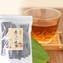 【春摘み】 赤ちゃん番茶(春番茶)ティーバッグ 10g×30包 中川誠盛堂