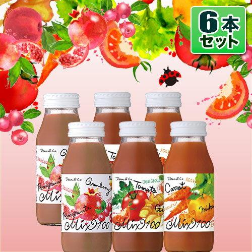 砂糖・香料不使用 ストレート果汁100% Dean&Co.(スムージータイプ)Bセット 3種6本 キャロットみかん、トマトジンジャー、ザクロ クランベリー(180ml×各2本) ジュースギフト スムージー 100%ジュース ディーンアンドコー