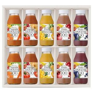 スムージーギフト お中元 果汁100% スムージージュース10本セット Dean&Co. ジュース ギフト 詰め合わせ ザクロ クランベリー、キャロットみかん、マンゴパイン、トマトジンジャー、ブルー