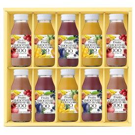 【お中元】ジュース ギフト 果汁100% スムージー 3種180ml×10本セット 【Dean&Co.】ジュースギフト 御中元 詰め合わせ ザクロ クランベリー、マンゴパイン、ブルーベリープルーン スムージーギフト スムージージュース【180_10】