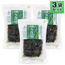 パリポリ焼き昆布ミックス 25g×3袋セット北海道土産 お菓子 お茶菓子 おつまみ こんぶ 手土産 スナック 乾物 無添…