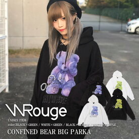WRouge Confined Bear BIGパーカー 【 くま クマ 熊 ベア あるふぁきゅん。着用 ペア ヴィジュアル系 V系 ビッグ ゆったり メンズ オーバーサイズ レディース 大きめ アニマル 手錠 病みかわいい メンヘラ 】