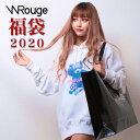 【 WRouge 2020福袋 】豪華5点+大ショッパー付き メンズ 福袋 必ず入る限定パーカー アウター