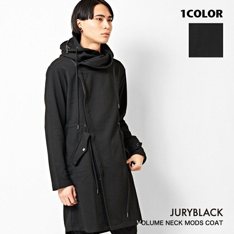 JURY BLACK ジュリーブラックボリュームネック モッズコート 【 アウター メンズ フード ZIP ロック 保温性 黒 シンプル 上着 フラップ付 変形 ポリエステル 】
